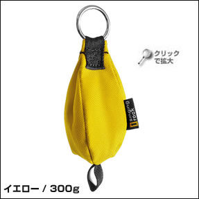 【SINGING ROCK】Tree Mouse 300g