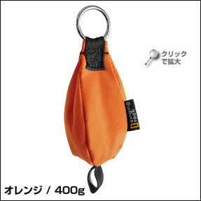 【SINGING ROCK】Tree Mouse 400g